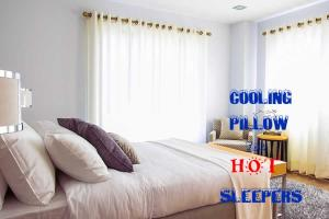 Cooling Pillows for Hot Sleepers width=